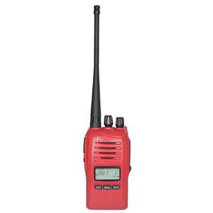 Brecom VR-600 VHF Radiopakke