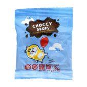 Moo Free Choccy drops, 25g
