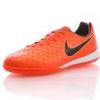Nike  JR MAGISTAX OPUS II IC