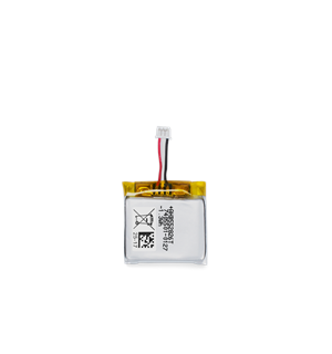 Ekstra batteri for Sennheiser hodesett