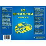 REN HØYTRYKKSVASK 200 L