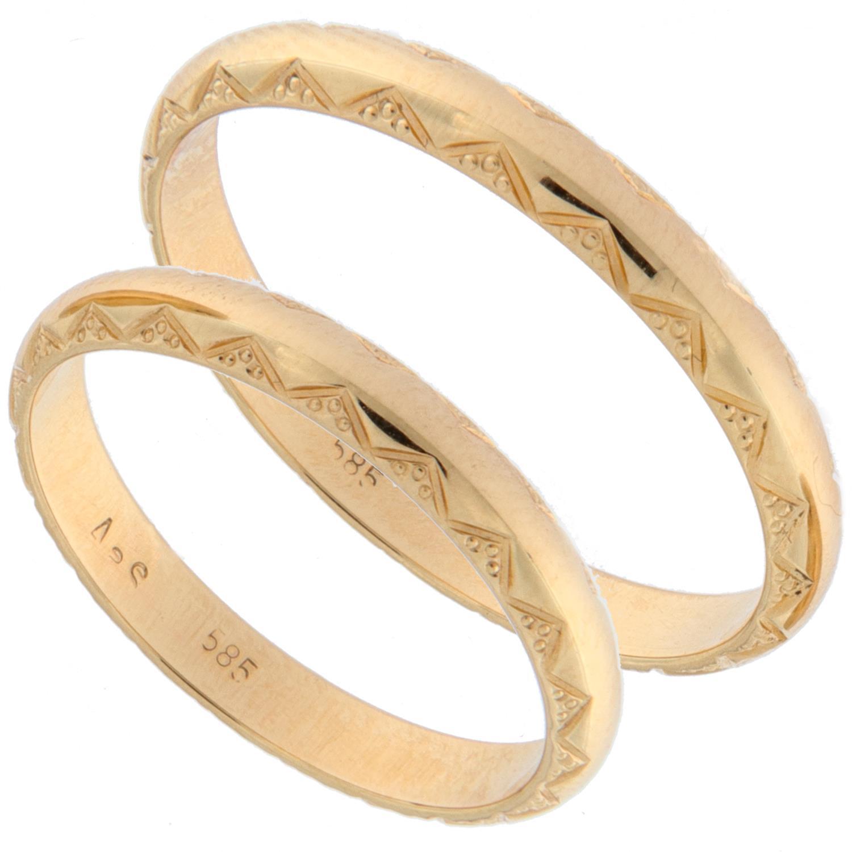 Forl.-/giftering gull 3mm m/slipt mønster i sidene
