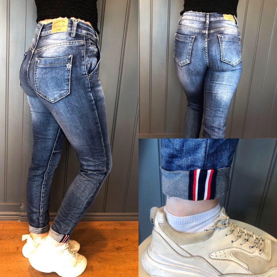 Jeans Place du jour