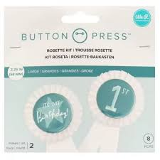 We R Memory Keepers • Button press rosette kit