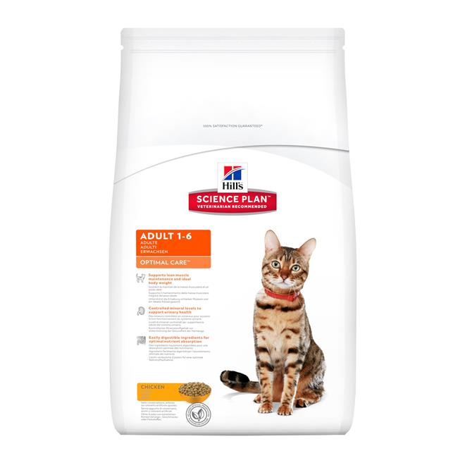 Feline Adult Chicken 3 kg