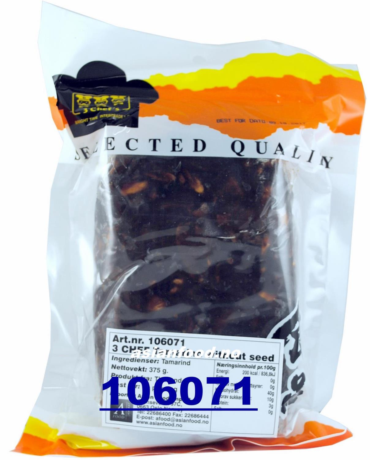 3 CHEFS Tamarind Without Seed 375g