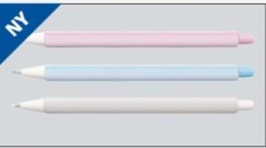 stoff blyant rosa