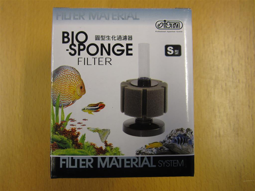 Elefantfot Luftdrevet filter 8,5x9,5cm