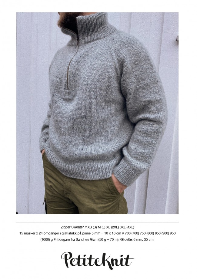 PETITEKNIT - ZIPPER SWEATER - MAN