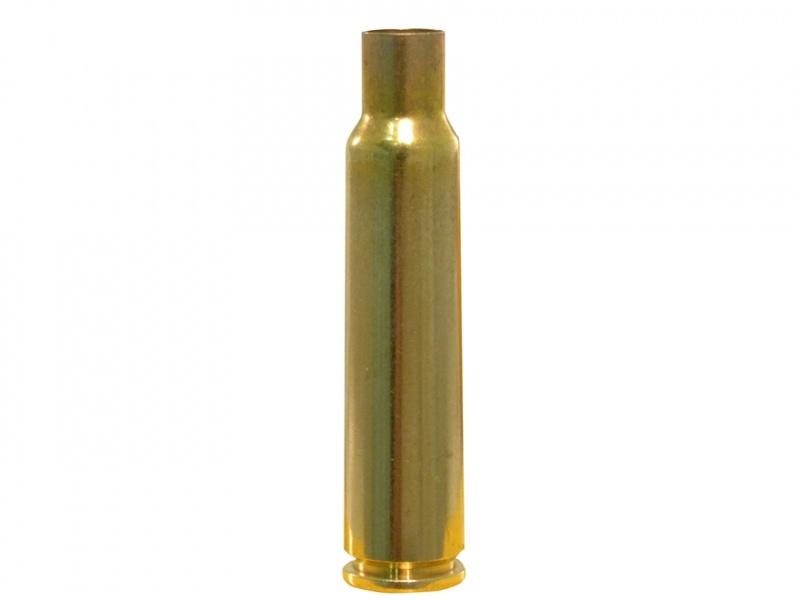 Partizan 7,5 x 55 mm Swiss tomhylser