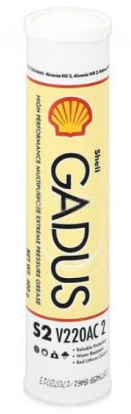 SHELL GADUS S2 V220AC 2 0.4K - smørefett