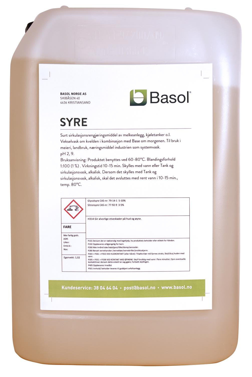 SYRE (25 ltr)