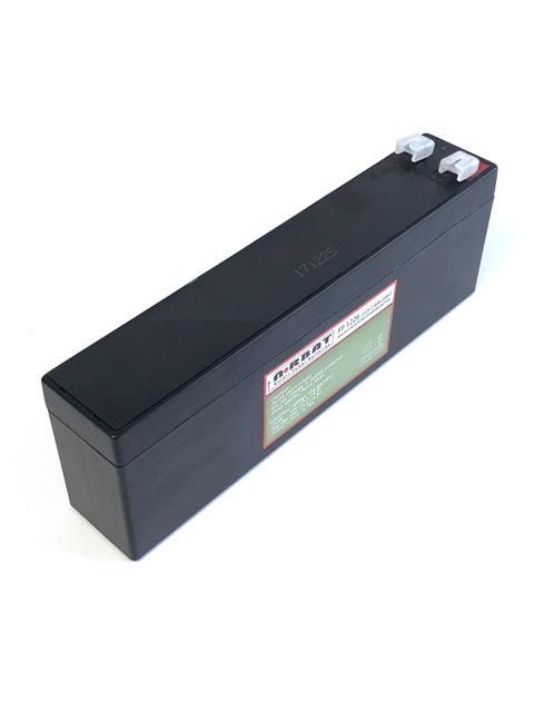 Cinderella Batteri 12V 2,6A m. klemme