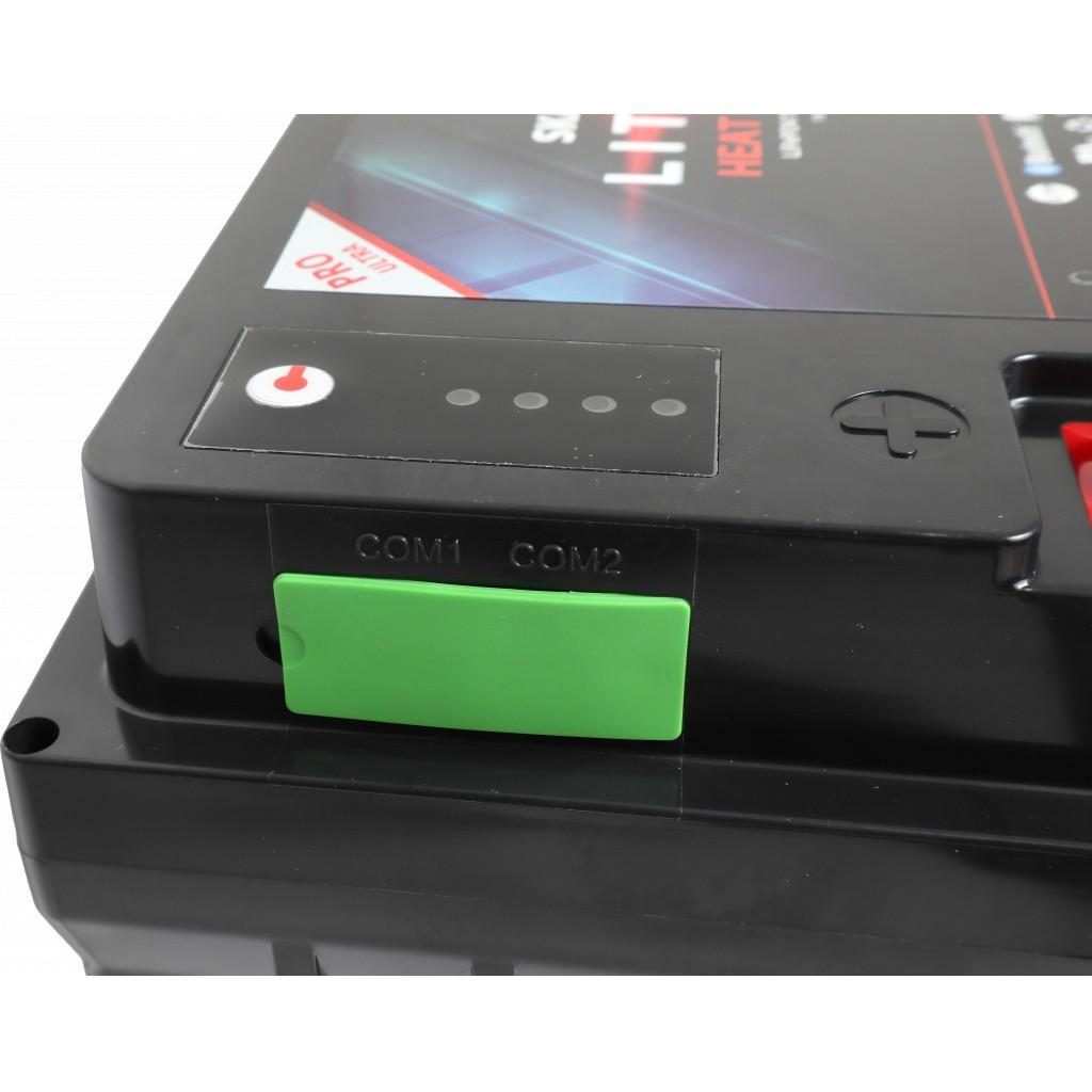 Skanbatt Lithium Heat Pro Ultra 12V/200Ah(1)