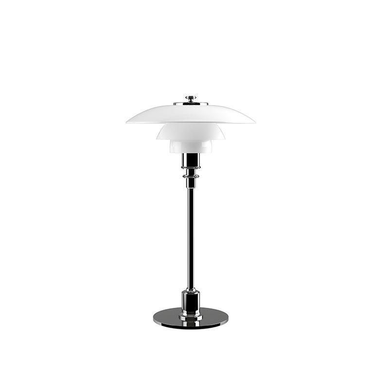 Louis Poulsen PH 2/1 Bordlampe - Høyglanset Kromplate
