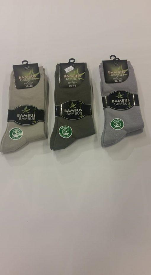 Sokker Bambus 2 pakk.