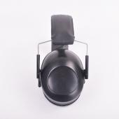 Hørselvern(200)