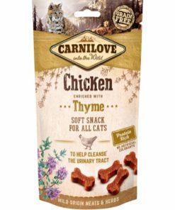 Cat Semi Moist Snack Chicken 50G
