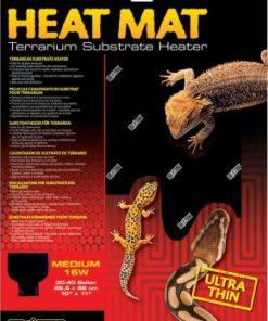 HEAT MAT ExoTerra, 16W 26.5x28cm.