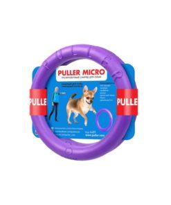 PULLER Collar, Micro, 2pk.