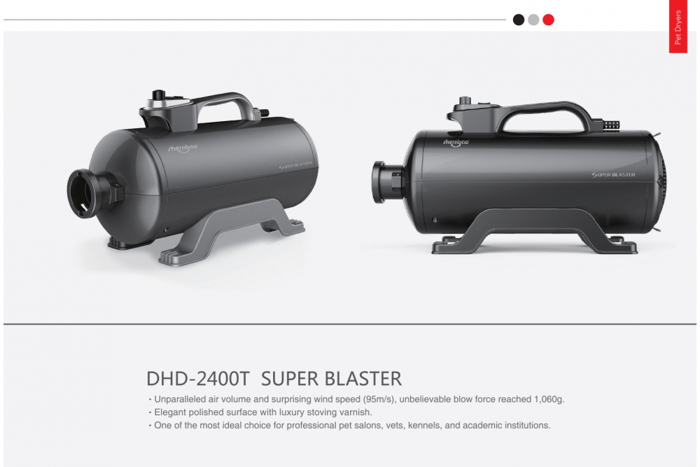 gallery-33-for-DHD-2400T