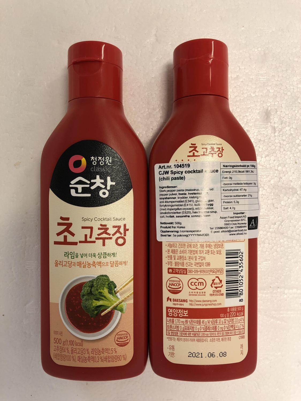 'CJW Spicy Cocktail Sauce Chilli Paste 500gr