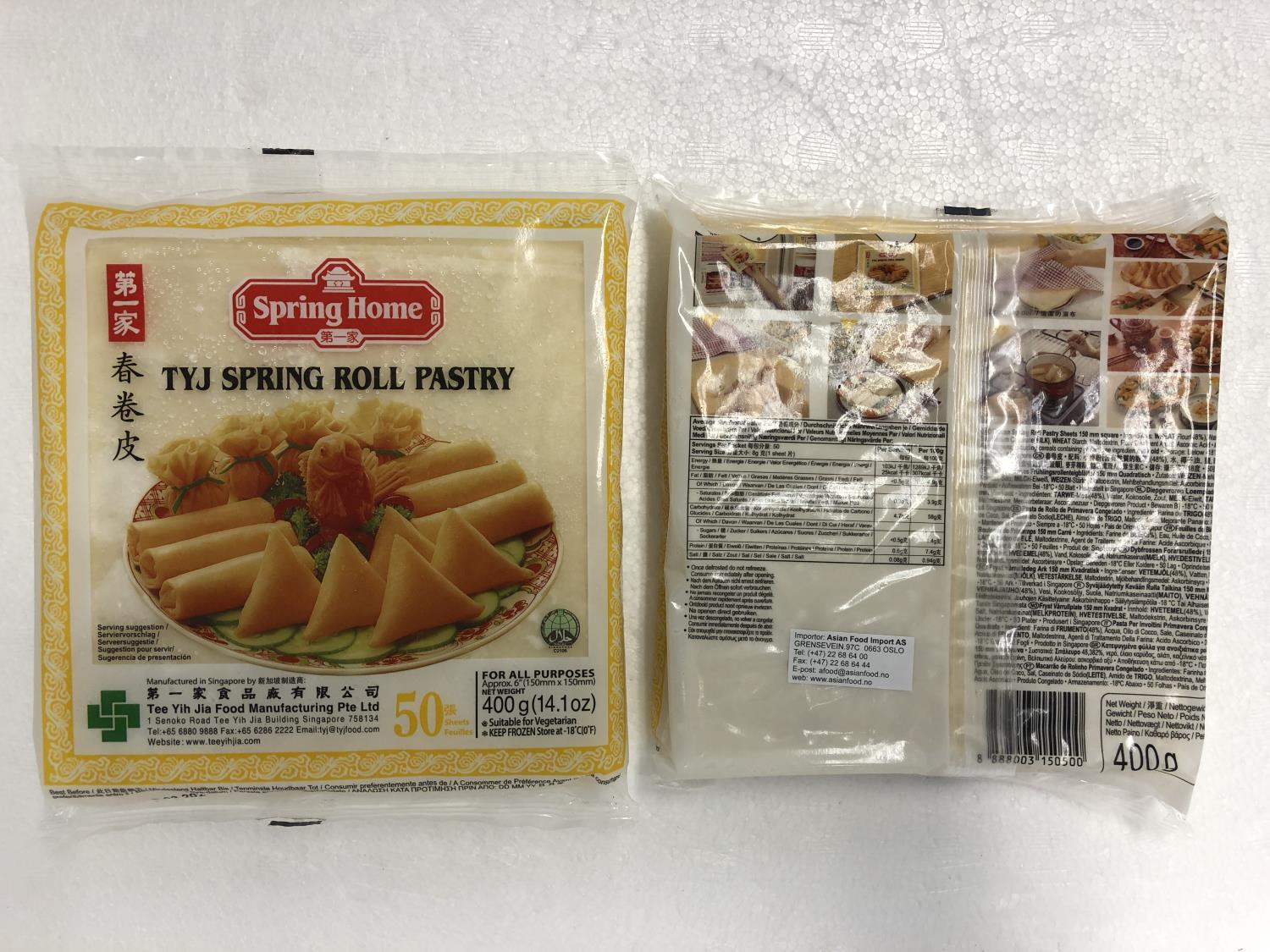 SPRING HOME Spring Roll Pastry 400g (150mm)