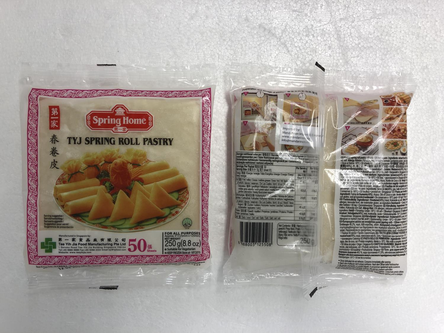 SPRING HOME Spring Roll Pastry 250g (125mm)