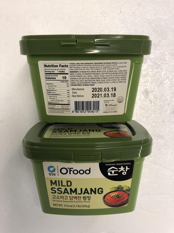 'Mild Ssamjang SoyBean Paste 500gr