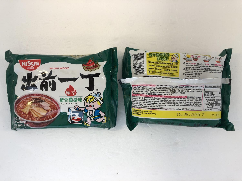 'NISSIN Instant Noodles Super Hot Tonkotsu 100g