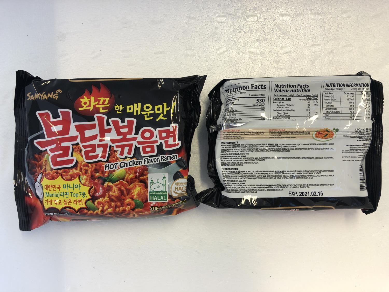 'SAMYANG Hot Chicken Ramen 140g