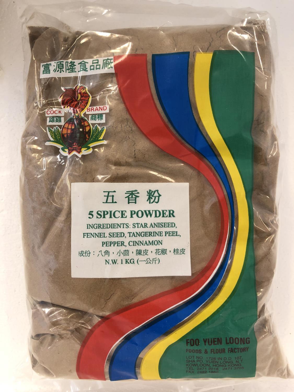 'COCK 5 Spice Powder 1kg