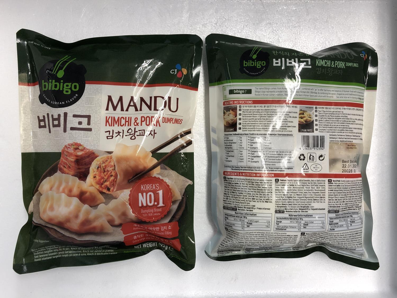 'BIBIGO Mandu Dumplings Kimchi & Pork 525gr