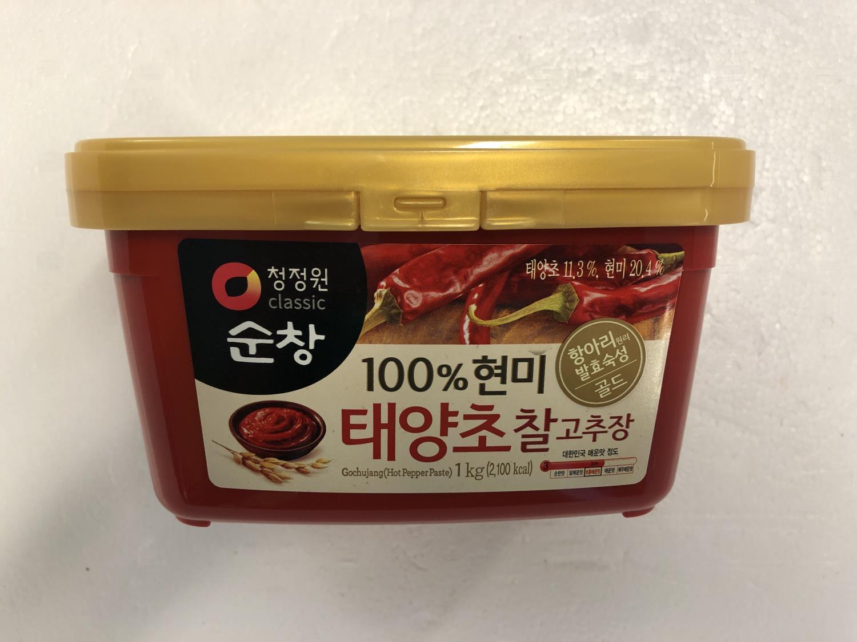 'CJW Gochujang Red Pepper Paste 1kg å