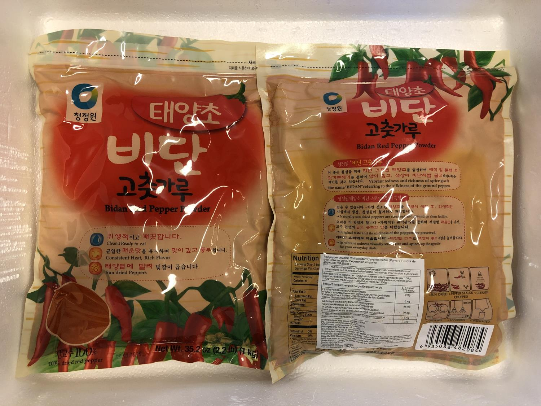 'CJW Bidan Red Pepper Powder 1kg