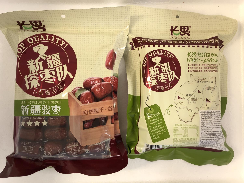 CHANG SI Xinjiang Jujube Dates 480gr ø