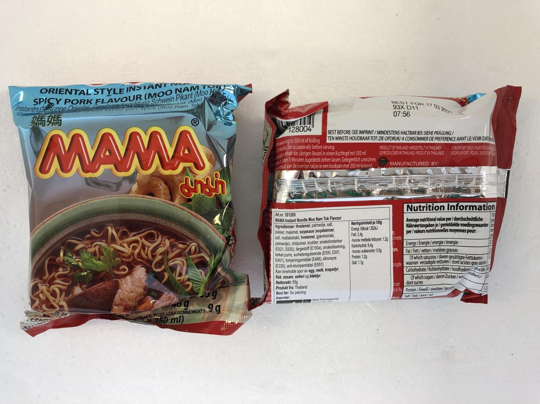 'MAMA Instant Noodles Moo Nam 55gr