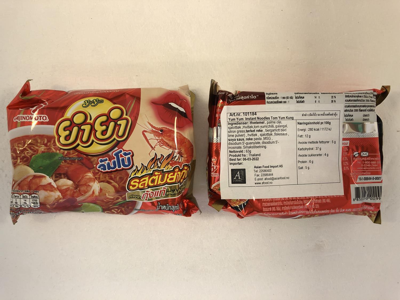 'AJINOMOTO Instant Noodles Tom Yum Kung 63gr