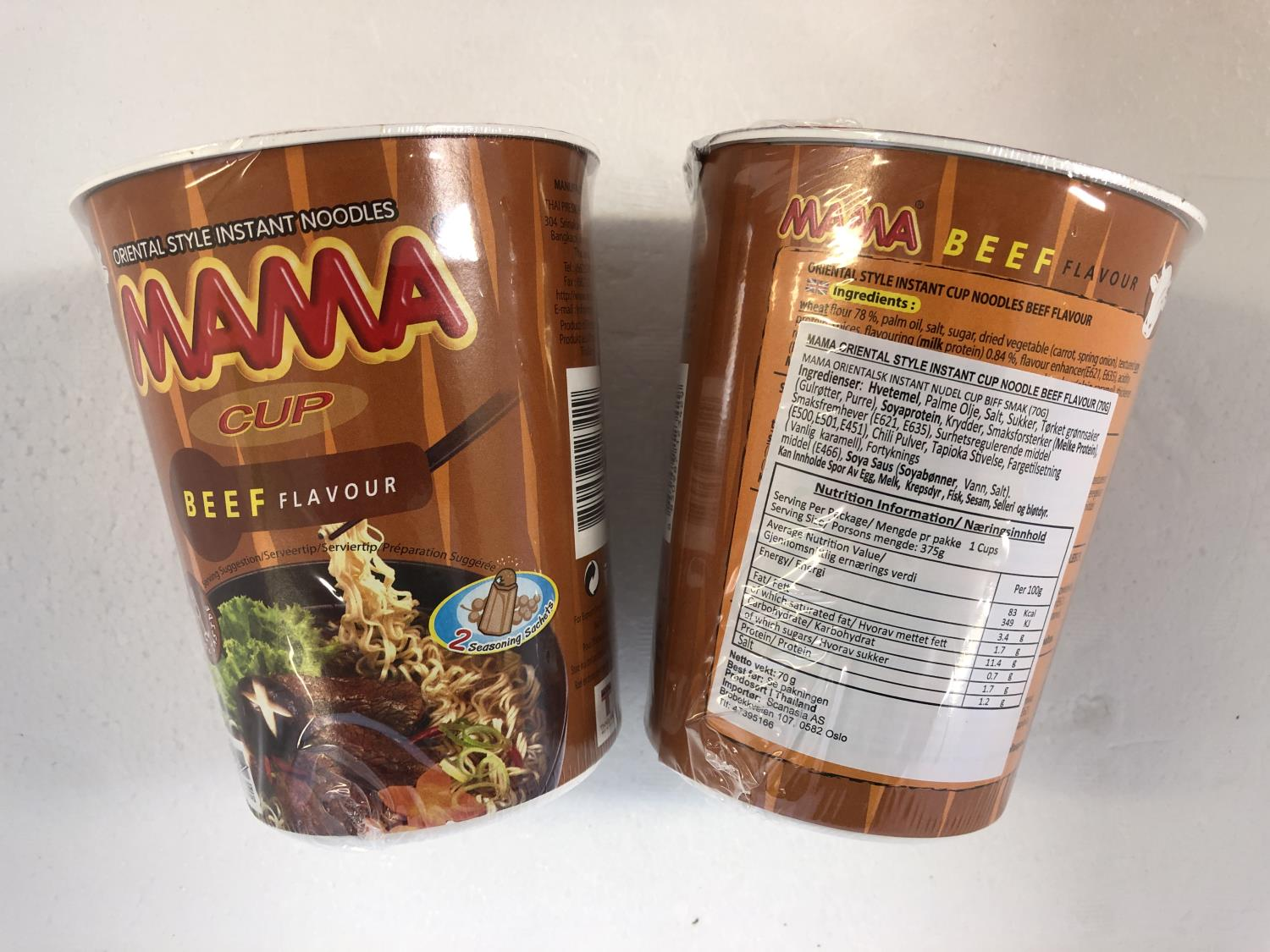 'MAMA Cup Noodle Beef 70gr
