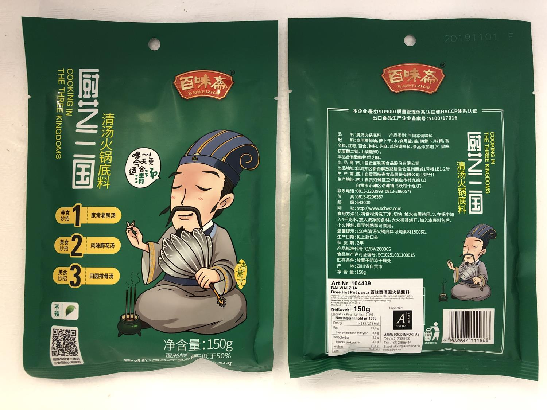 'BAI WAI ZHAI Bree Hot Pot Pasta 150gr