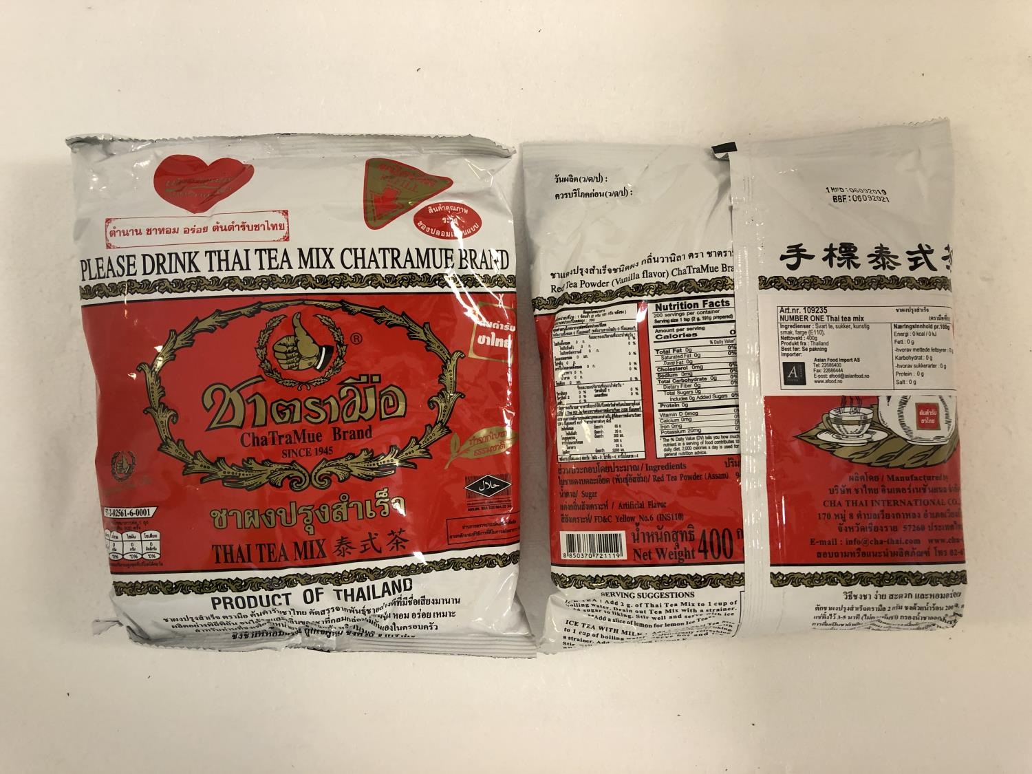 'NUMBER ONE Thai Tea Mix (Red) 400gr