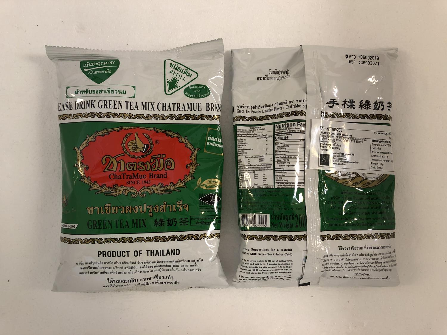 'NUMBER ONE Green Tea Mix (Green) 200g
