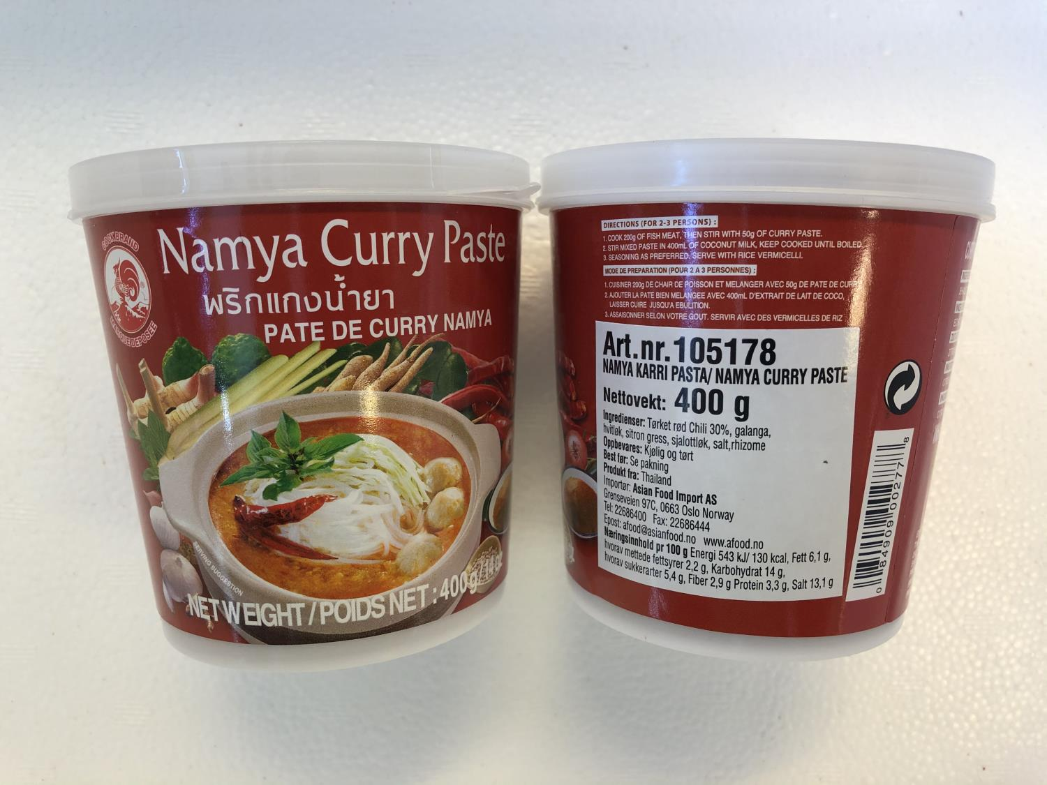 'COCK Namya Curry Paste 400gr