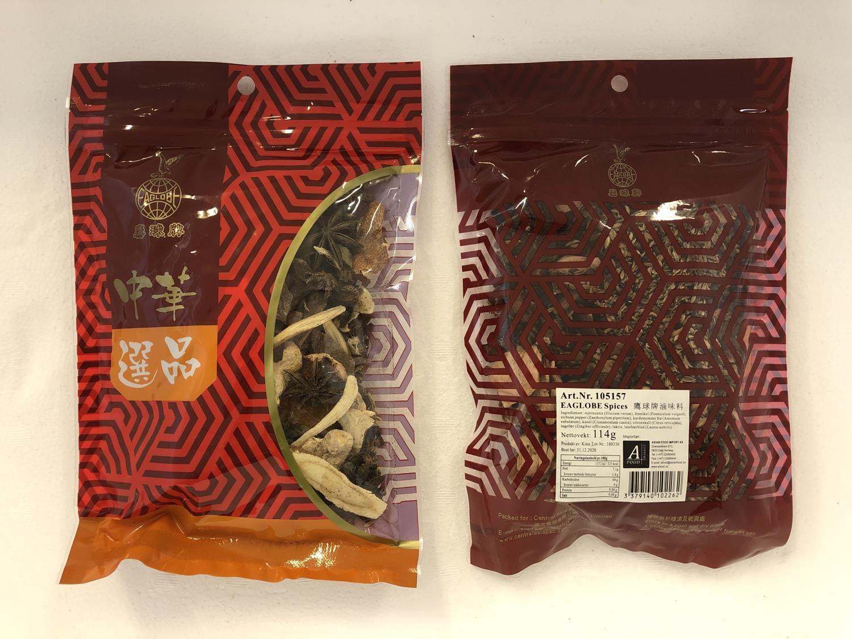 'EAGLOBE Spices 114g