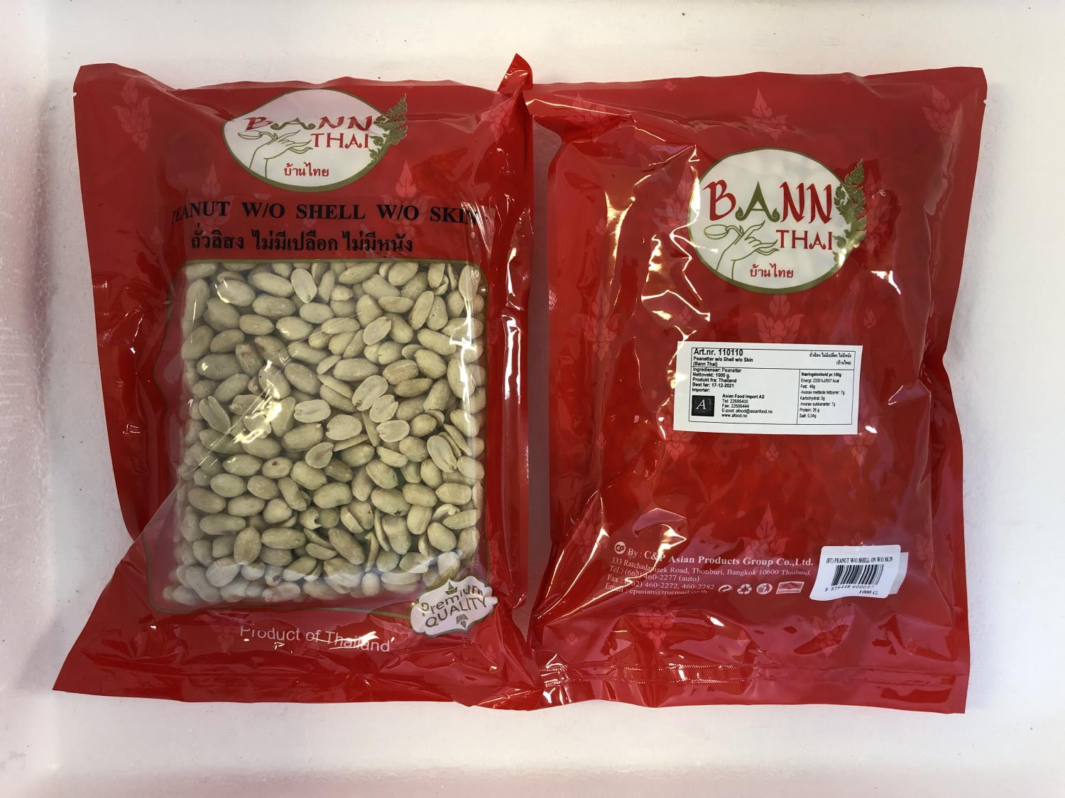 """BANN THAI Peanuts without Shell and Skin 1kg """""""""""""""