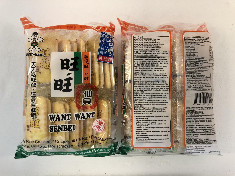'WANT WANT Rice Crackers Senbei 112gr