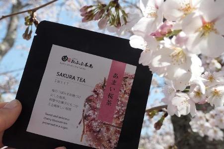 Sakura, Sweet tea