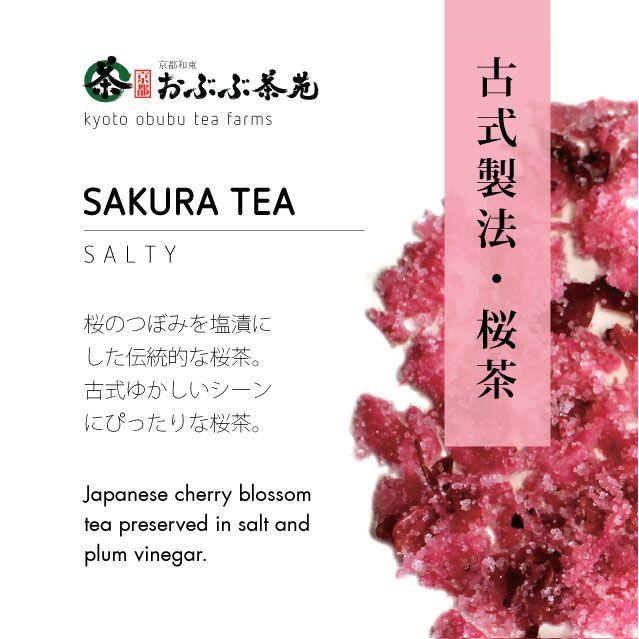 Sakura, Salty tea