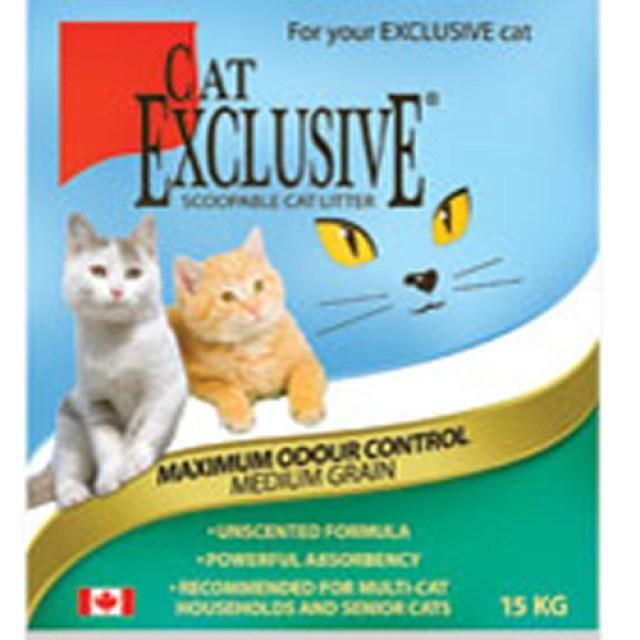 Kattesand Odour controll medium 15kg