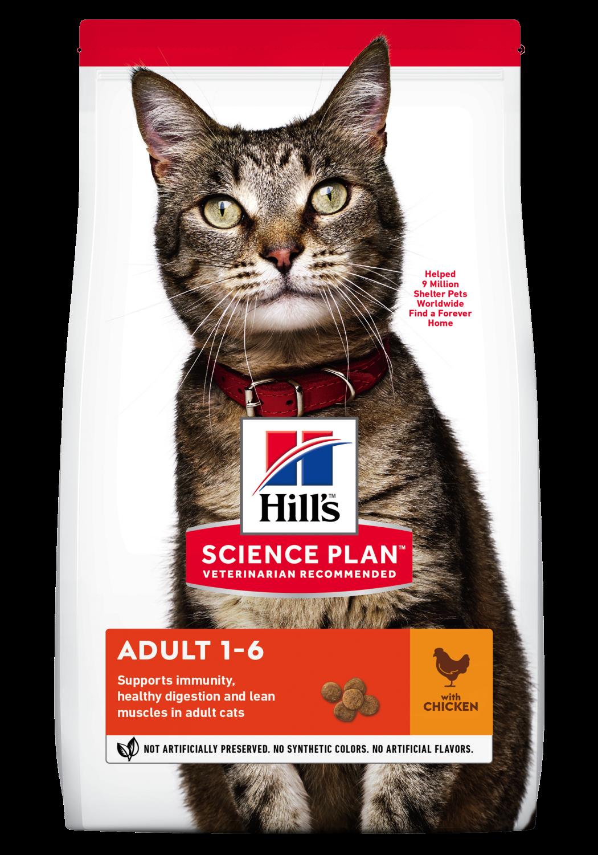 Hill's Feline adult chicken  1,5kg